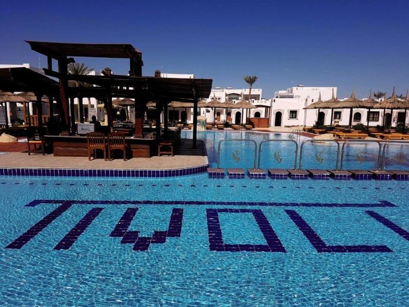 Tivoli Hotel Aqua Park in Sharm el-Sheikh, Sinai - Halbinsel Bar