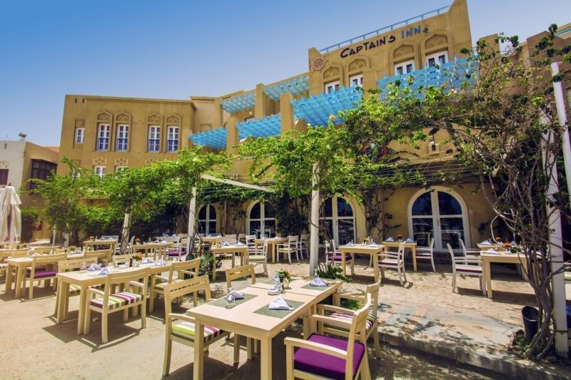 Captain's Inn in El Gouna, Rotes Meer Restaurant