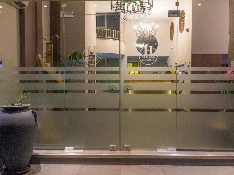 Athens Choice in Athen, Athen & Umgebung Lounge/Empfang