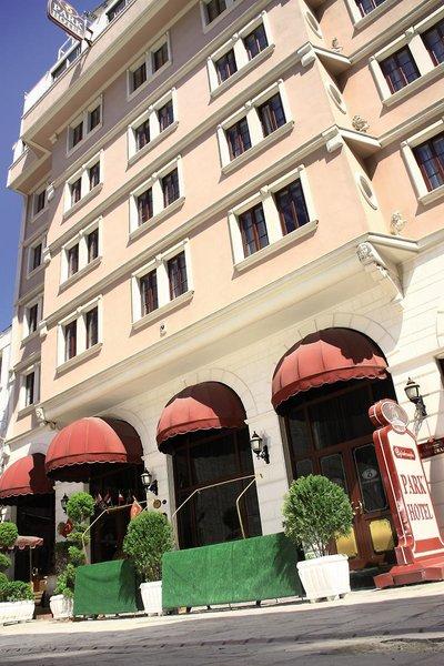 Oglakcioglu Park Boutique Hotel in Izmir, Türkische Ägäis Außenaufnahme