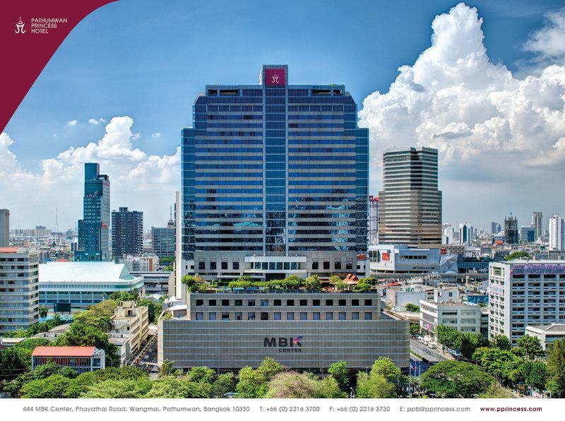 Pathumwan Princess, MBK Centre, Bangkok in Bangkok, Bangkok & Umgebung Außenaufnahme
